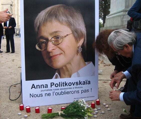 Journée internationale de la fin de l'impunité pour les crimes commis contre des journalistes