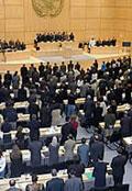 Journée Internationale de réflexion sur le génocide de 1994 au Rwanda