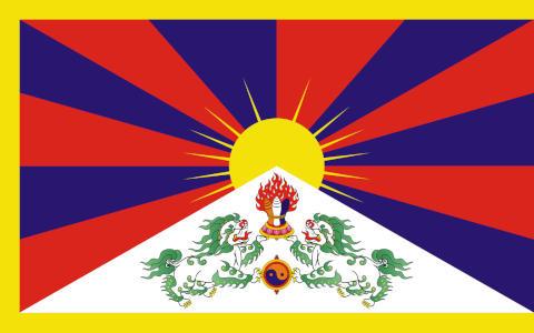 Jour de la démocratie [au Tibet]